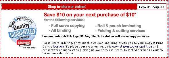 Staples coupon code print center