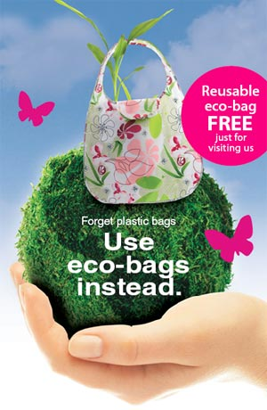 Free Reusable Eco Bag from Yves Rocher Canada
