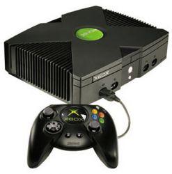 xbox_console.jpg