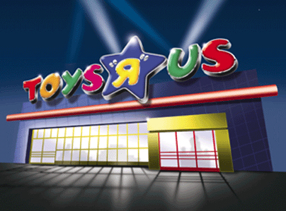Toys R Us Canada Buy One Get One And Other Deals