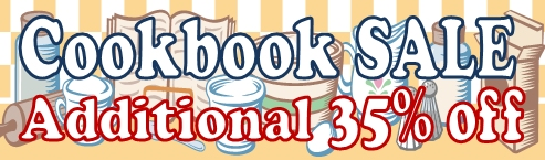 cookbooksale_homepage