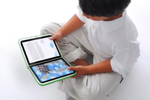child-wirth-ebook