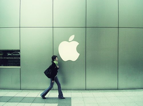 Apple Store Canada