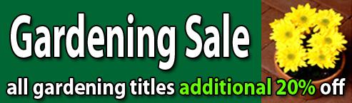 gardeningsale_homepage