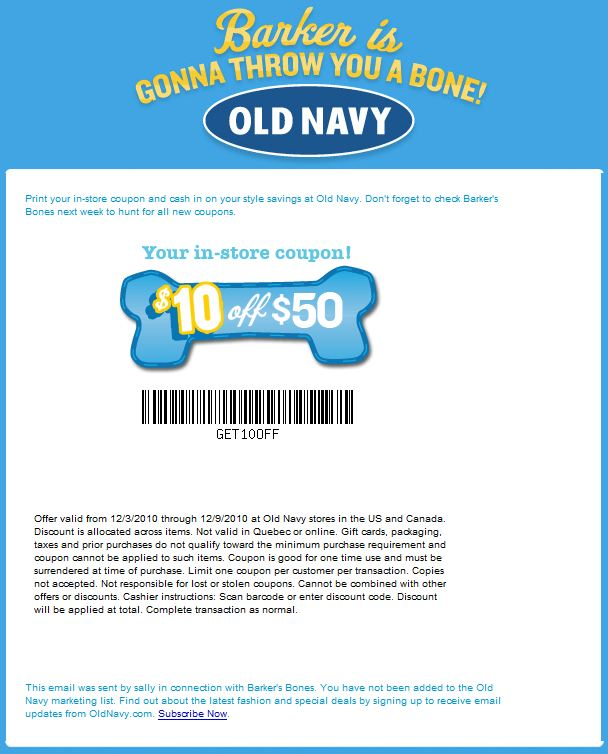 lowes printable coupons 2011. Valid until January 2nd 2011.