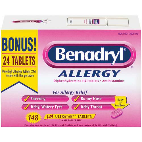 Benadryl coupons 2019