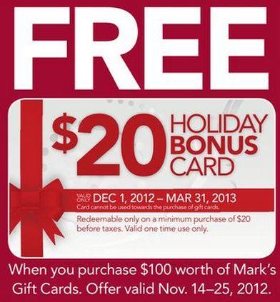 Mark's work wearhouse coupons dec 2018