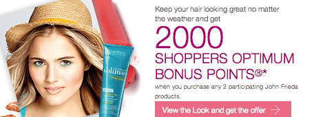 Shoppers Drug Mart Deals
