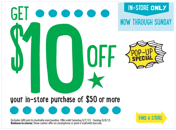 old navy printable coupon 10 off your entire purchase