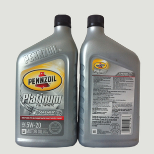 Canadian Tire Pennzoil Platinum Synthetic Motor Oil 5 L
