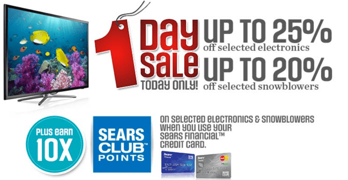 Sears tv coupon codes