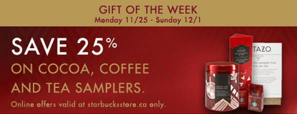 Starbucks Canada Offers