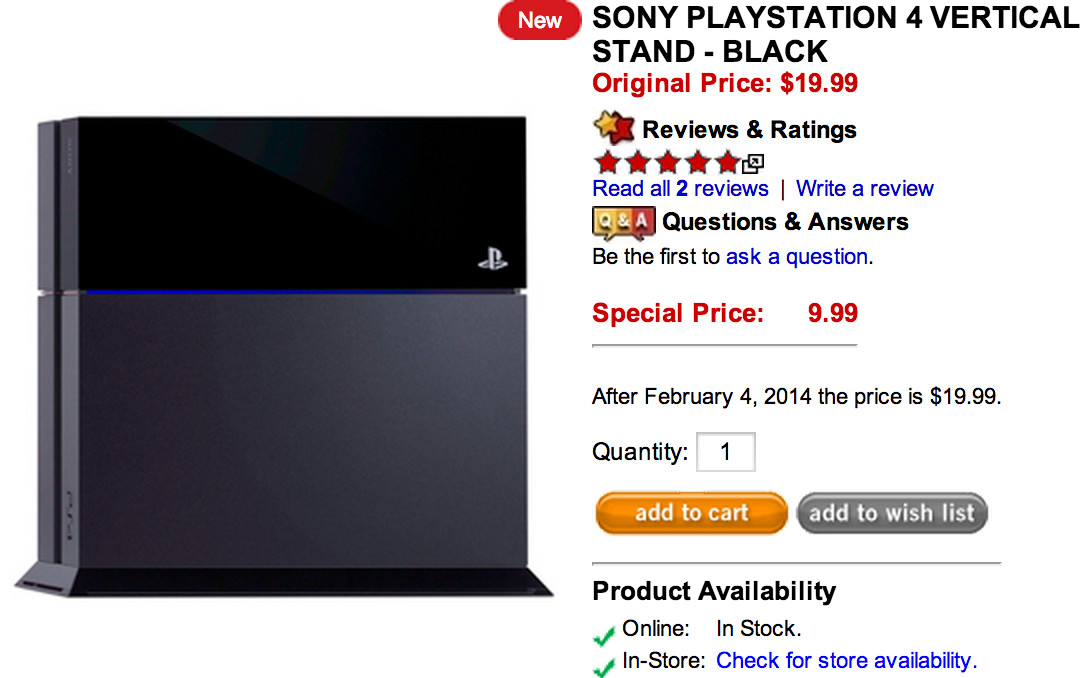 Sony coupons canada