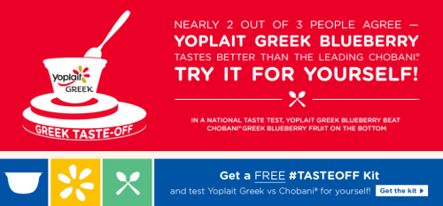 Try yoplait greek free with their taste off kit canadian freebies yoplait want you to try their greek yogurt and will give you a gift card to try two cups for free all you have to do is share the results of your solutioingenieria