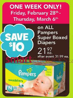 babies r us pampers diapers