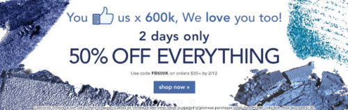 e.l.f. Cosmetics Coupon codes