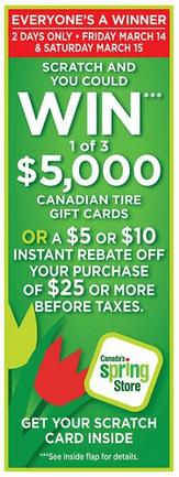 canadian tire scratch card