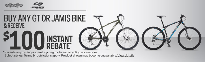 sportchek 100 bike rebate