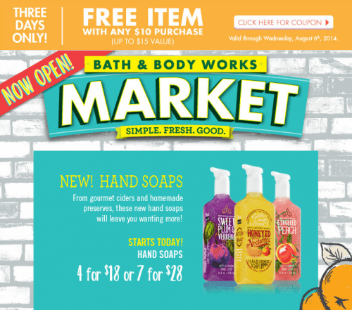 bath and body works printable coupons free travel item