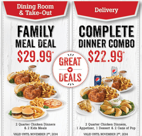 swiss chalet labour day weekend sales