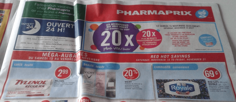 at home std test shoppers drug mart