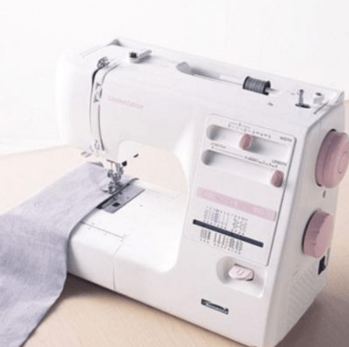 Sears Canada Online Offers 40 Off Kenmore Sewing Machine 40% Off Interesting Sears Ca Sewing Machines
