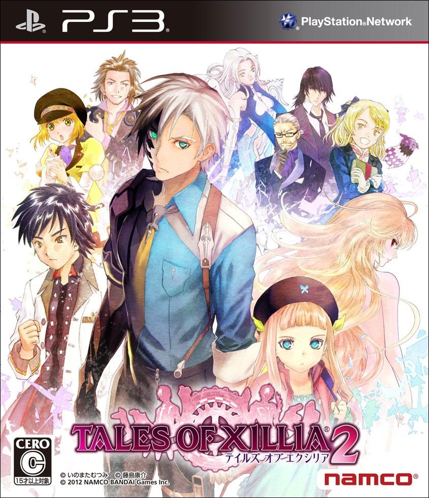 tales-of-xillia-2-ps3