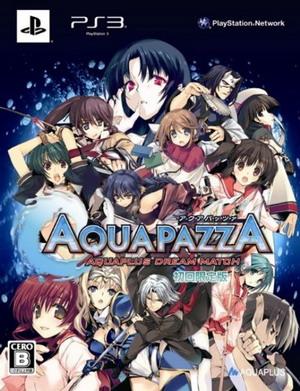 Aquapazza_-_Aquaplus_Dream_Match_game_cover