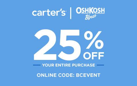 carters-osh-kosh-canada-coupon