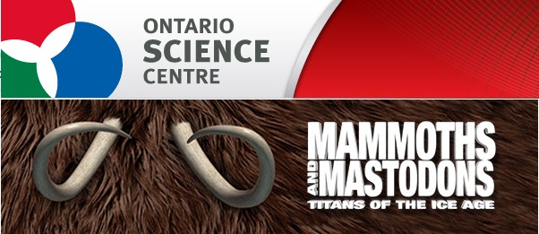 Science centre toronto discount coupons