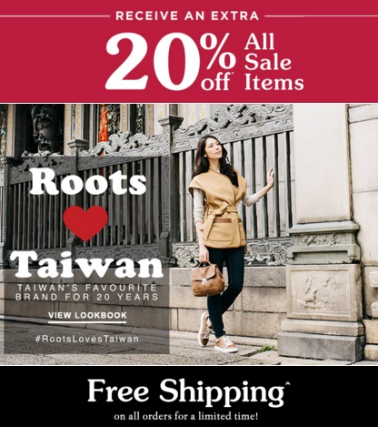Www roots canada coupons