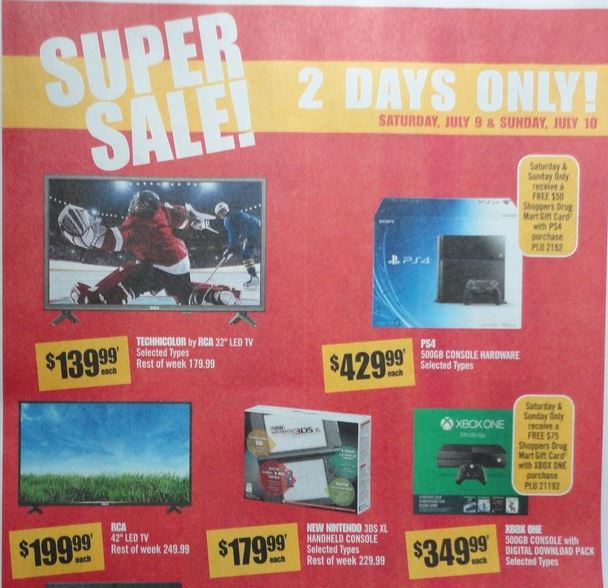 sdm supersale