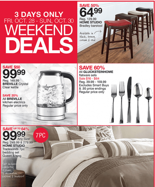 Home Outfitters Canada Deals at Smartcanucks.ca