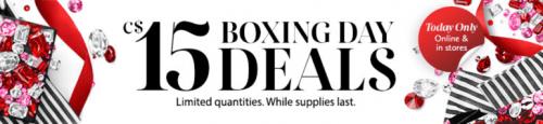 Sephora Canada Boxing Day Deals