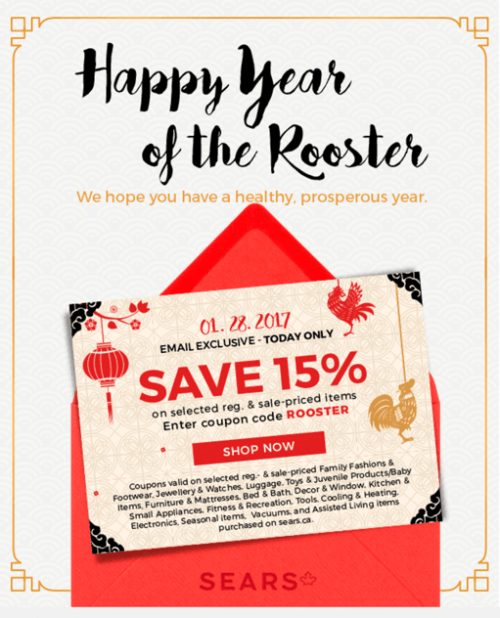 image about Roosters Wings Printable Coupons titled Roosters coupon printable / Mucinex allergy coupon 2018