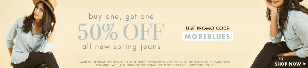 Jean machine coupons