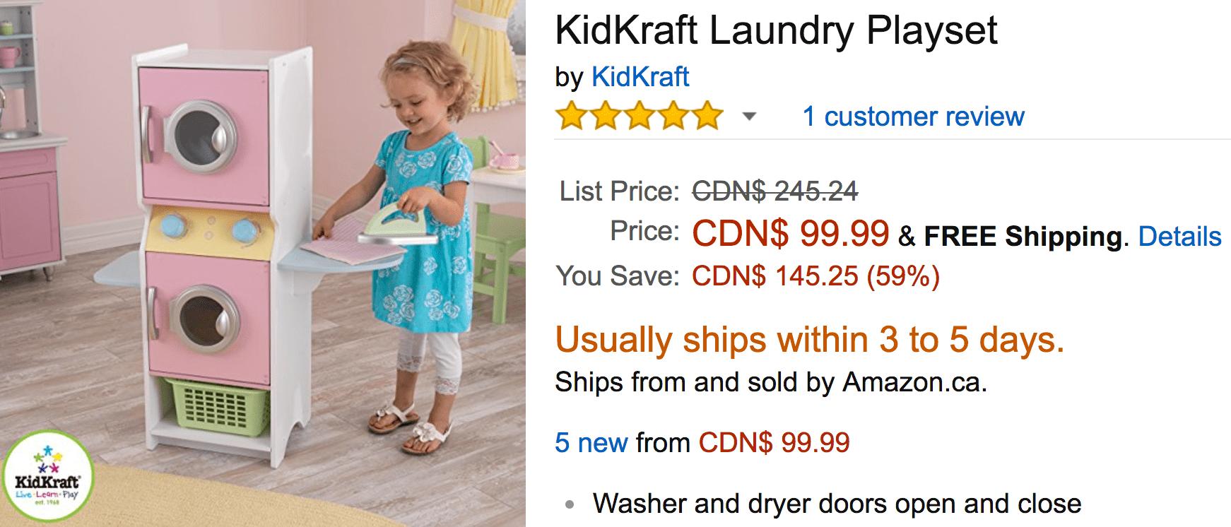 Kidkraft coupon code