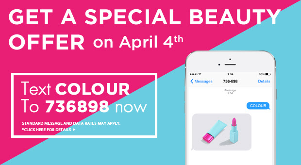 sdm beauty offer by text