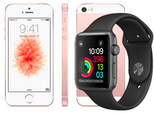 Apple Iphone Se Promo Code