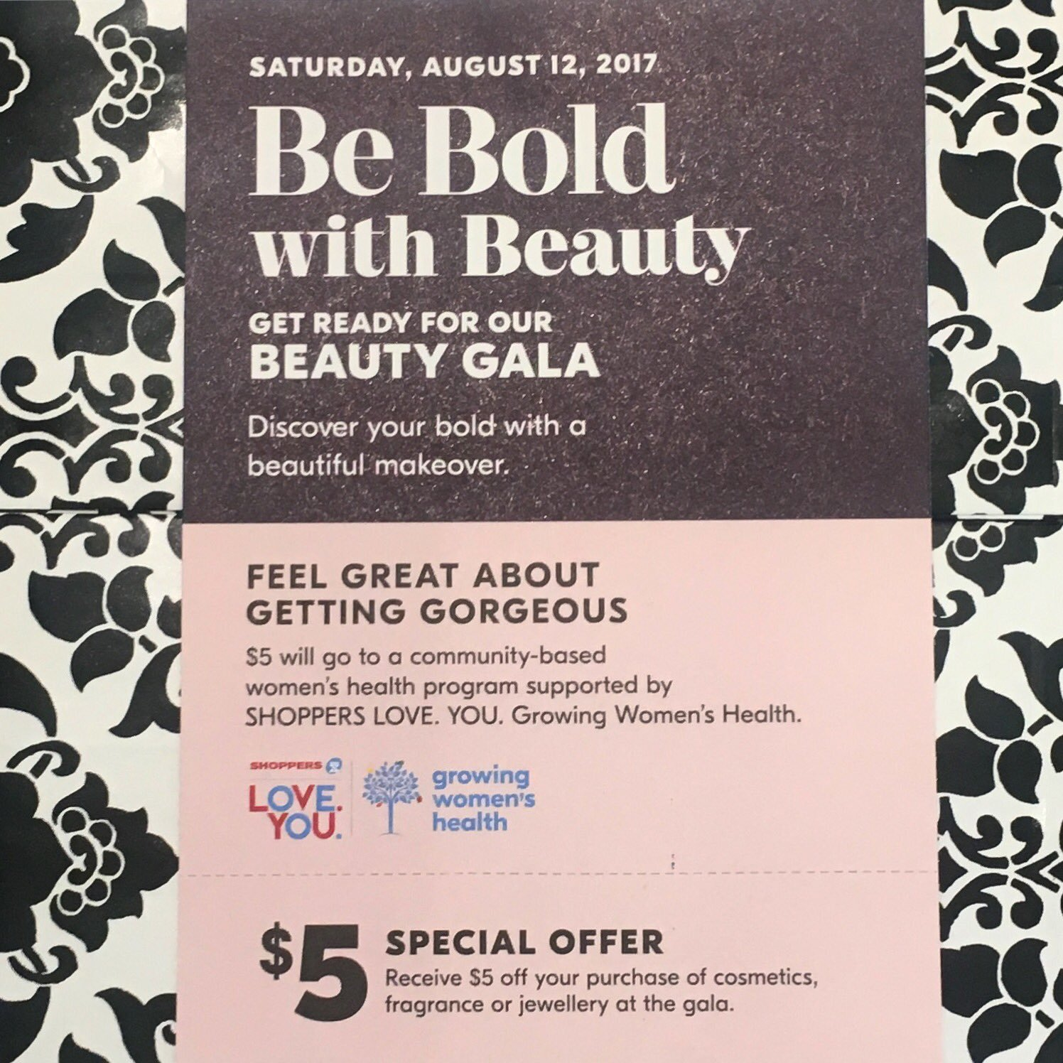 Shoppers Drug Mart 2017 Beauty Gala - August 12