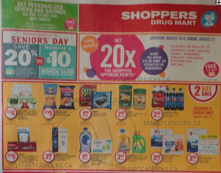 Shoppers Drug Mart August 26