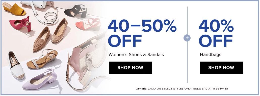 Hudson's Bay Canada Flash Sale: Save 40
